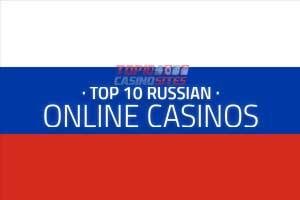 Россия топ онлайн казино геи чат рулетка порно онлайн
